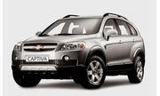 Chevrolet Captiva Шевроле Каптива радиатор охлаждения, кондиционера