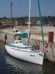 Парусная яхта в Киеве продажа