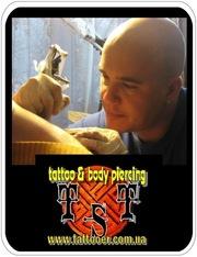 Художественные татуировки, татуаж, пирсинг, аэрография