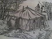 Палатка УСТ-56  Палатка УСБ-56 Лагерная палатка