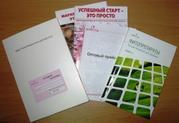 Регистрация в клуб АМРИТА,  консультации по фитопрепаратам