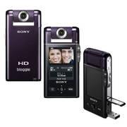 Sony MHS-PM5