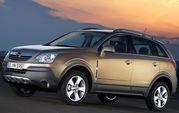 Opel Antara   (Опель Антара)   Автозапчасти оригинальные в наличии.