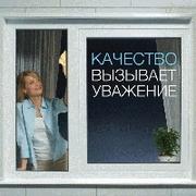 Ремонт окон,  ремонт окон киев,  Ремонт дверей  киев