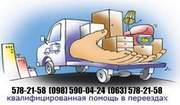 перевозка мебели по Киеву и Киевской области