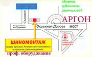 Сварка алюминия и сплавов в среде аргона, Киев.