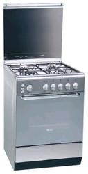 Продам плиту газовую Ardo c6640g6x б/у