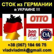 Сток одежда Германия BonPrix,  C&A,  Otto,  Quelle. Украина.