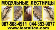 Модульные лестницы (для дома,  для квартиры)
