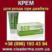 КРЕМ для тела при диабете,  для рук и ног. Украина.