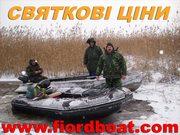 Праздничные скидки на надувные лодки Фиорд-Бот