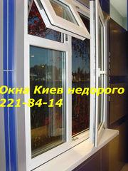 Дешевые входные пластиковые двери,  пластиковые окна,  пластиковые окна
