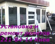 Роллеты оконные Киев,  роллеты оконные цена Киев,  купить роллеты киев