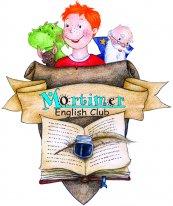 Немецкий язык для детей и взрослых - школа Mortimer, Киев, Позняки