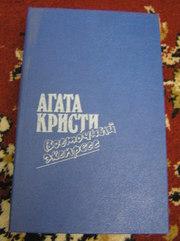 Агата Кристи – Восточный экспресс и другие