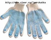 Рабочие перчатки хб с ПВХ Эконом цена 8, 50 руб белые 10 кл вязки 3 нит