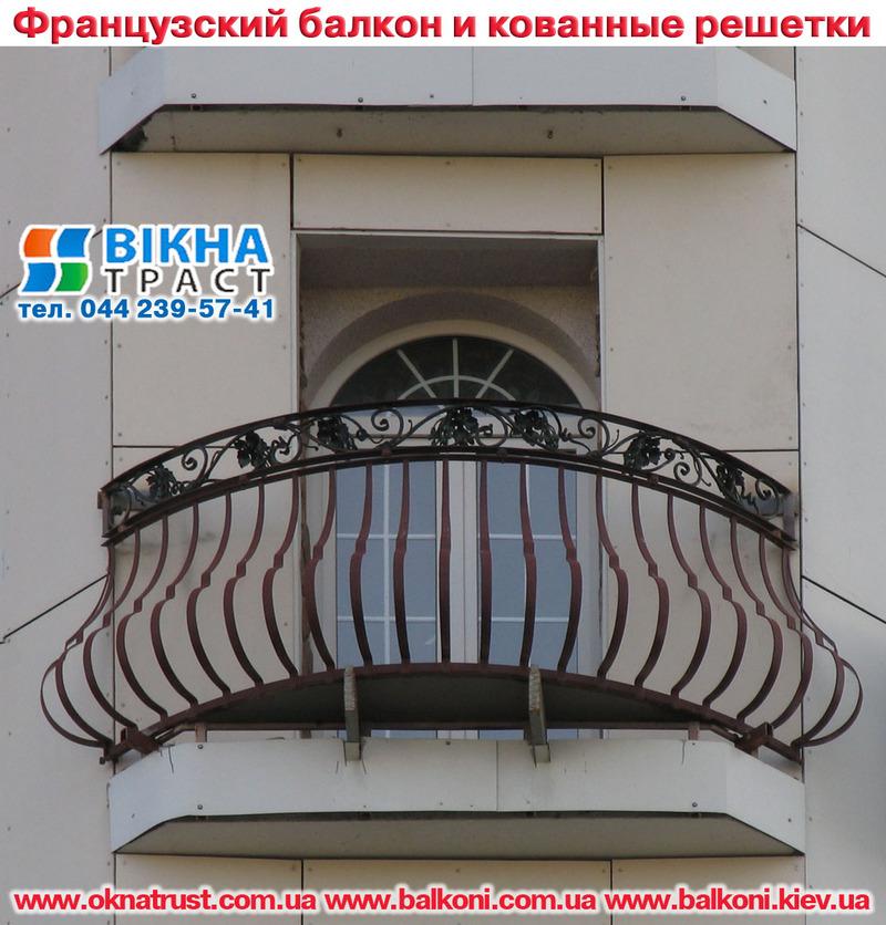 Фрвнцузский балкон.кованные решетки. в киеве, продам, куплю,.