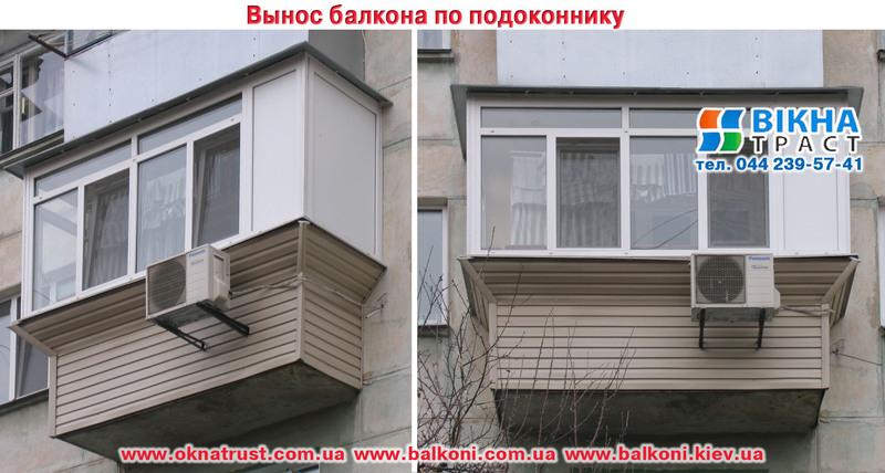 Бесплатные объявления: ремонт окон киев, окна во всех города.