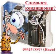 Не охлаждает ремонт кондиционеров midea Saturn EWT в Киеве