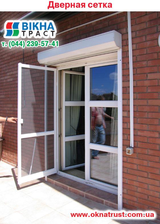 Фото москитные сетки на двери..