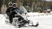 Снегоходы,  квадрациклы,  аквабайки,  трайки