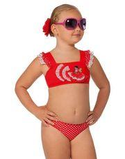 Детский купальник за 228 грн