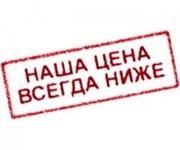 Установка оконных сеток Киев,  недорогие оконные сетки Киев