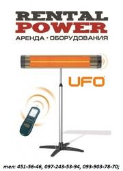 Аренда обогревателей UFO,  обогреватели УФО в аренду Киев