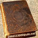 Букинист приобретет старинные книги