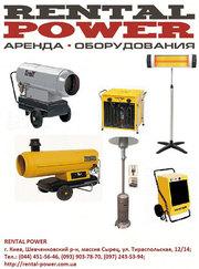 Аренда электрообогревателей UFO в Киеве,  прокат тепловых пушек Киев