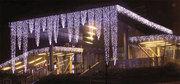 Продам светодиодные LED гирлянды для наружного и интерьерного применен