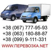 Перевозка грузов Киев,  грузовые перевозки по Киеву,  перевозка мебели