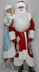 Заказ Деда Мороза на дом - заказдедамороза.com