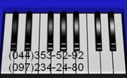 Перевозка пианино Киев 353 52 92:Профессионально , Быстро , Выгодно.