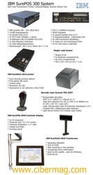 Кассовый терминал IBM SurePOS 300 Series
