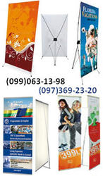 Х-баннер,  x-banner,  стенд паук