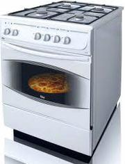 Купить газовые кухонные плиты и Интернет-магазине attis.ua