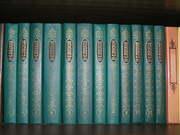 Н. С. Лесков – Собрание сочинений в 12-ти томах