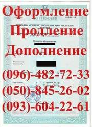 Строительные лицензии за 14 дней,  сертификаты ГИП ГАП