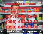 Лицензия на аптеку,  регистрация медикаментов в Украине,  оптовая,  розни