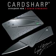 CardSharp 2 - Единственная пластиковая карта- нож.