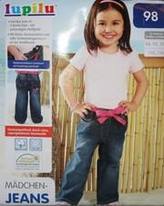 Детская Одежда Salty Dog