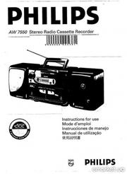 Двухкассетный магнитофон с радиоприемником Philips AW 7550