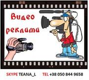 Создание рекламных видеороликов для Интернета
