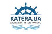 Аренда яхт и теплоходов от компании Katera.ua
