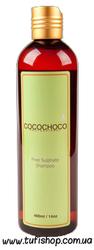 Безсульфатный шампунь COCOCHOCO 400 мл!