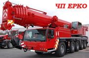 Аренда крана 200 тонн Киев,  автокран 200 тонн услуги по Украине.