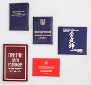 Бланки удостоверений,  обложка для документов