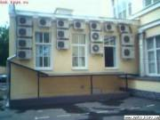 Кондиционер купить в Киеве.