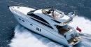 Продажа моторных яхт